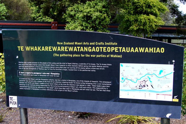 Maori Arts und Crafts Institut Maori Dorf in Rotorua Te Puia Neuseeland