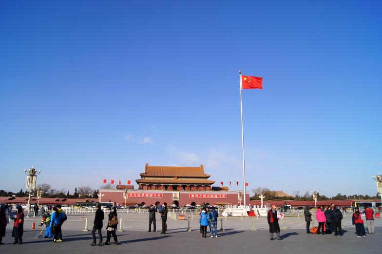 Blick vom Platz des Himmlischen Friedens führt zur Verbotenen Stadt Peking