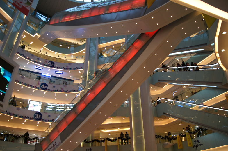 Riesige Mall mitten in Peking