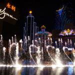 Macau – das Las Vegas des Ostens?