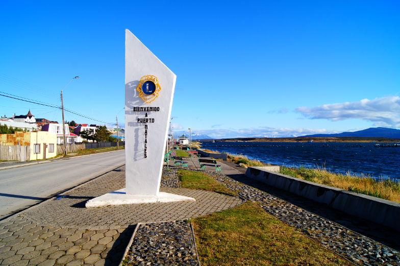 Bienvenido Puerto Natales