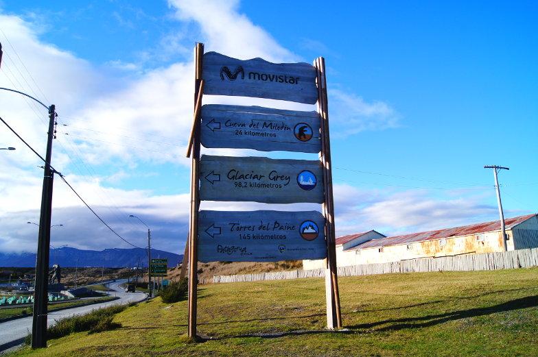 Entfernungen der Sehenswuerdigkeiten von Puerto Natales aus