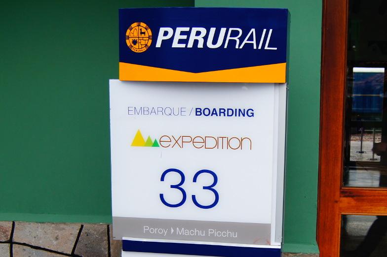 Der Einlass in Poroy in den Zug nach Machu Picchu beginnt eine halbe Stunde vorher