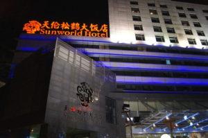 Uebernachtungstipps fuer Peking
