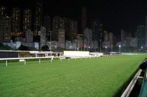 Unvergesslicher Ausflug zum Happy Valley in Hongkong