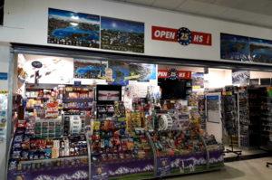 25 Stunden Kiosk in Bariloche