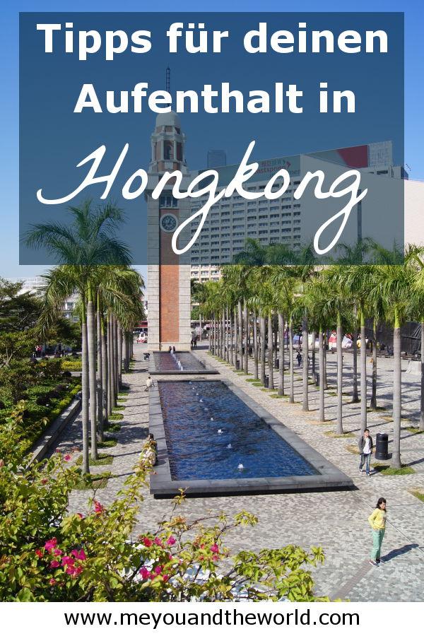 Aufenthaltstipps und Sehenswuerdigkeiten in Hongkong